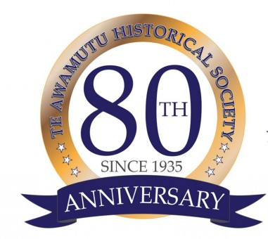 80th logo