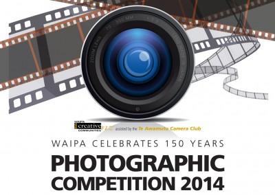 Photographic Competition 2014